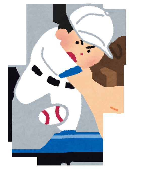 尼崎 パーソナルケア 鍼灸 整体 野球 ケガ
