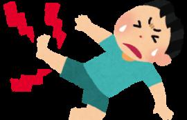 尼崎 パーソナルケア 鍼灸 整体 踵の痛み