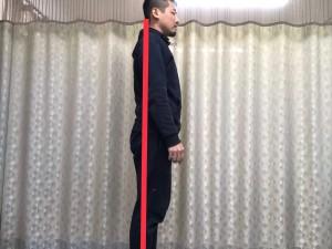 横向き重心の位置