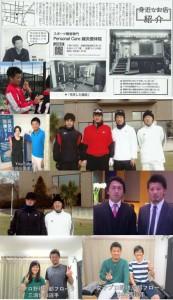 野球選手とのツーショット写真、尼崎出身